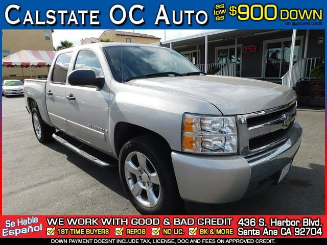 2008-Chevrolet-Silverado 1500-1.jpg?w=300&h=169