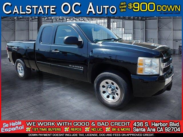 2017-Chevrolet-Silverado 1500-1.jpg?w=300&h=169