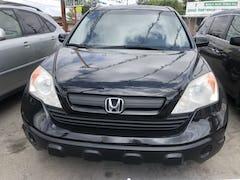 2006-Honda-Odyssey-1.jpg